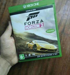 Forza Horizon 2 ОБМЕН