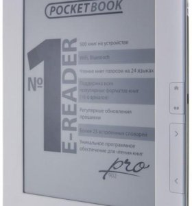 Электронная книга Pocketbook 902 pro