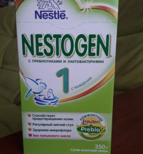 Детская молочная смесь Nestogen 1