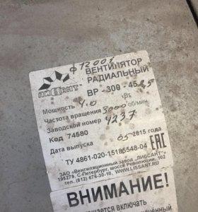Улитка 4.0квт
