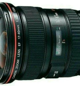 Canon EF 17-40mm f/4L USM обмен на фишай