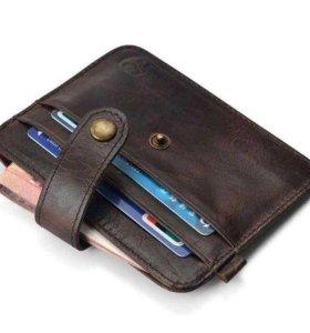 Бумажник.