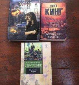 Книги(цена на фото)