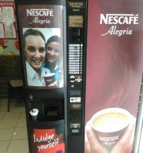 Продам кофеаппарат сагома н7