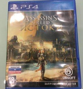 Игра Assassin's Creed Истоки