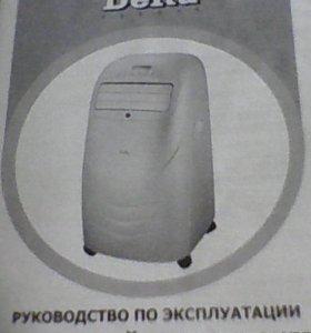 DL-2004M/9
