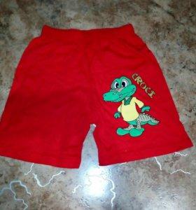 Новые шорты на мальчика