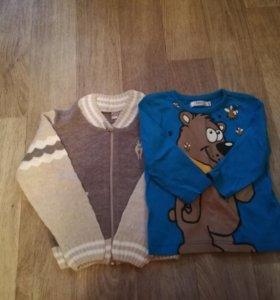 Кофта детская+футболка с длин.рукавом, рост 98-104