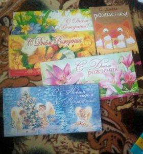 Денежные открытки