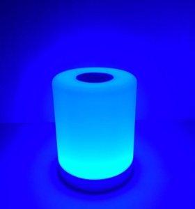 RGB Smart Lamp Mini
