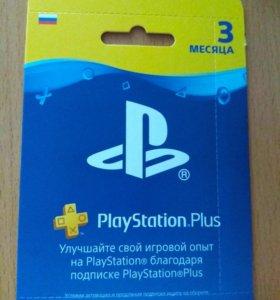 Подписка PlayStationPlus на 3 месяца.
