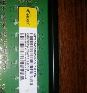 Оперативная память DDR3 2Гб 1333