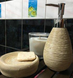 Набор ванный
