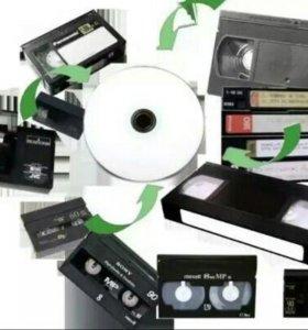 Оцифровка видео и аудиокассет