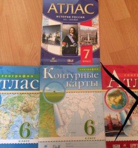 Атласы, конт. карты,учебники и р/т