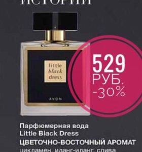 Женский парфюм Маленькое черное платье от Эйвон