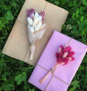 Идеи для упаковки подарков