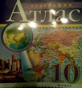 Новые Атлас и Контурные карты География 10 класс