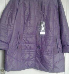 Куртка.новые