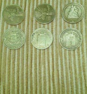 Монеты,номиналом10 руб.