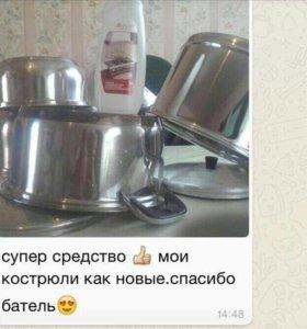 Средства для дома