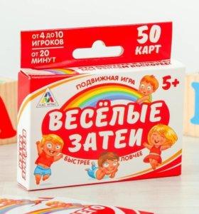 """Подвижная игра """"Веселые затеи"""""""