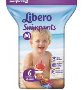 Подгузники для бассейна Libero