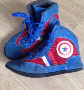 Обувь для САМБО, размер 36