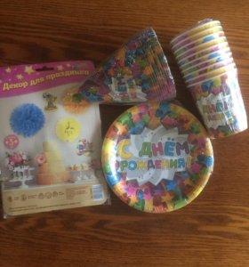 Одноразовая посуда для детского праздника