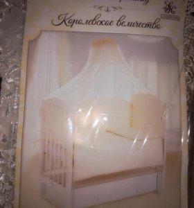 Набор в детскую кроватку+держатель для балдахина