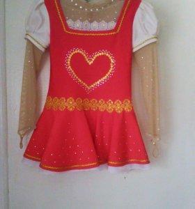 Платье для выступлений фк