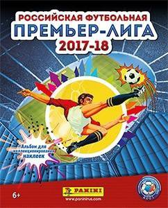 Альбом наклеек Panini РФПЛ 2017-2018