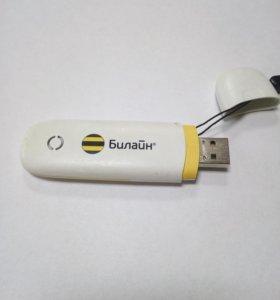USB модем под всех операторов
