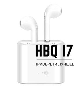 HBQ-i7s TWS