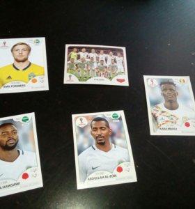 Стикеры FIFA , обмен и покупка