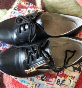 Обувь.