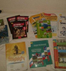 Продам учебники комплект