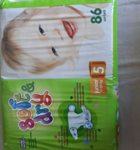 Подгузники для детей от11до 25кг