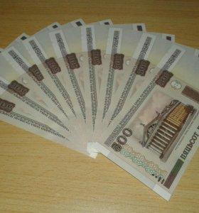 500 рублей (Беларусь мод. 2000г.) ПРЕСС