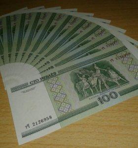 100 рублей (Беларусь мод. 2000г.) ПРЕСС