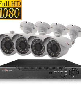 Kit 2003-2Mp комплект из 4 уличных камер 2Мп