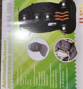Автомобильная массажная накидка mna-100b