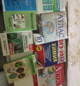 Учебники,сборники,методички,подготовка к огэ
