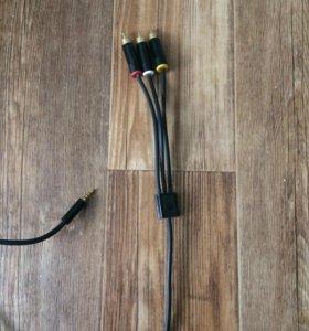 AV кабель для Xbox 360