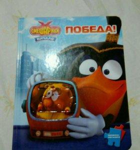 Детсктй книга