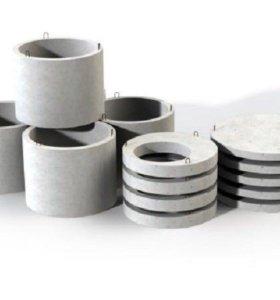 Кольца бетонные в Чапаевске 10-9