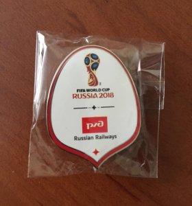 Знак FIFA 2018 РЖД