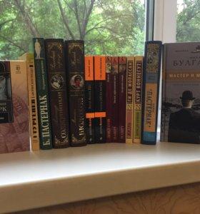 Книги 📚 литература