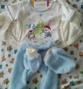 Новый костюм для мальчика