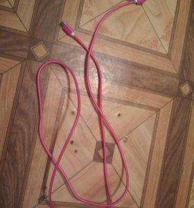 Шнур, для зарядного устройства